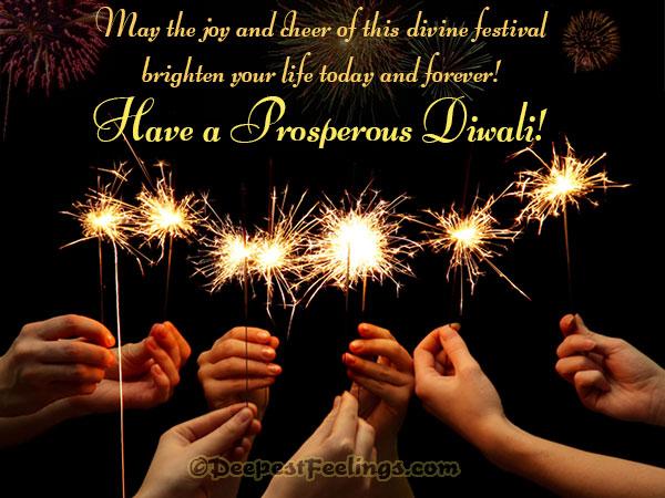 Have a Prosperous Diwali!