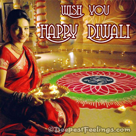 Wish you Happy Diwali!