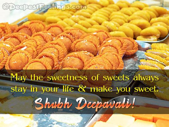Shubh Deepavali!