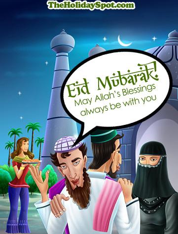 Eid ul adha cards eid ul adha greeting cards m4hsunfo