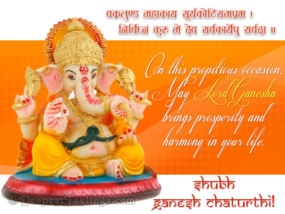 May Lord Ganesha brings prosperity and harmony in your life