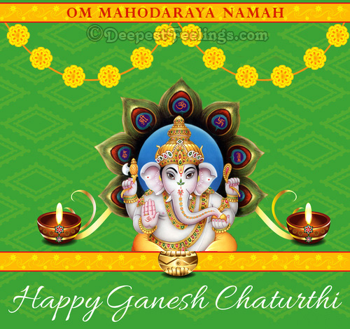 Ganesh Chaturthi wishes card