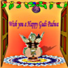 Gudi Padwa Greeting Cards