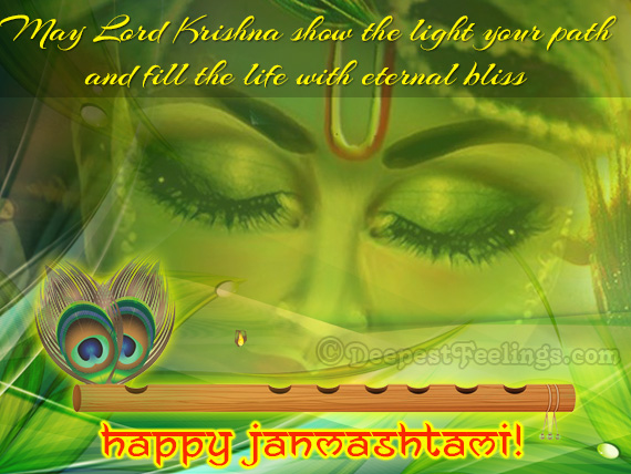 May the Lord Krishna show the light your path