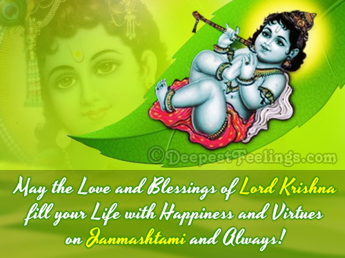Janmashtami greeting card showing the love and blessings of Lord Krishna