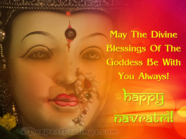 May The Divine Blessings Of The Goddess Be With You Always