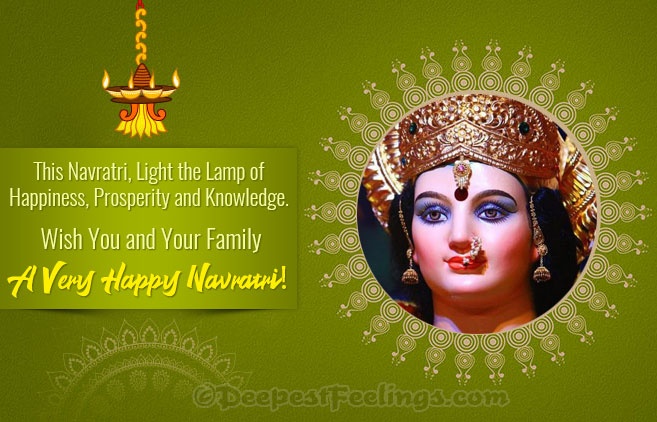 Wish you and your family a very Happy Navratri