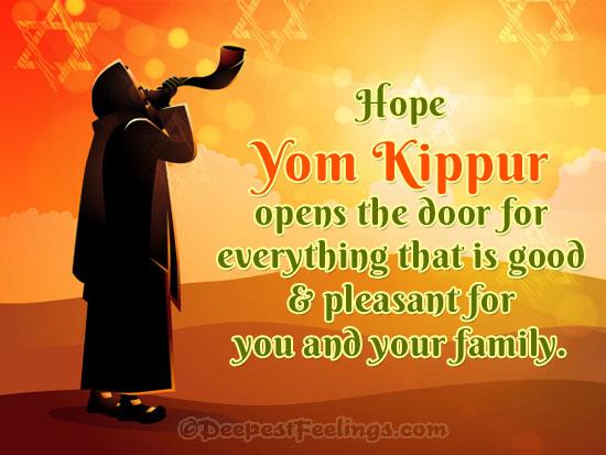 free yom kippur cards  yom kippur greeting cards
